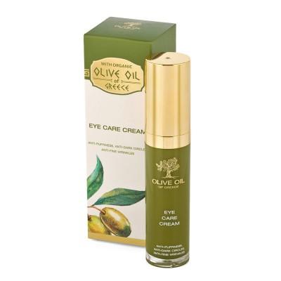 Eye care cream Olive Oil of Greece