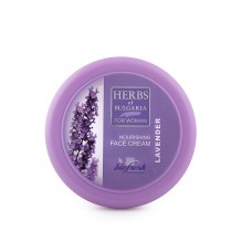 "Nourishing face cream ""Lavender"""