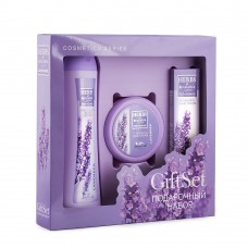 "Gift set ""Lavender"" for women"