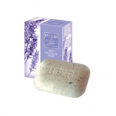 "Anti- cellulite soap for women ""Lavender"", 100 g"