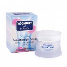 "Night anti wrinkle cream ""Yoghurt of Bulgaria"", 50 ml"