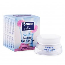 "Probiotic anti age eye concentrate ""Yoghurt of Bulgaria"""